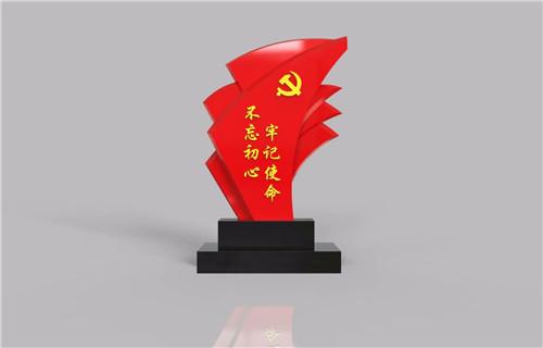 荊州社會主義核心價值觀哪家價格低