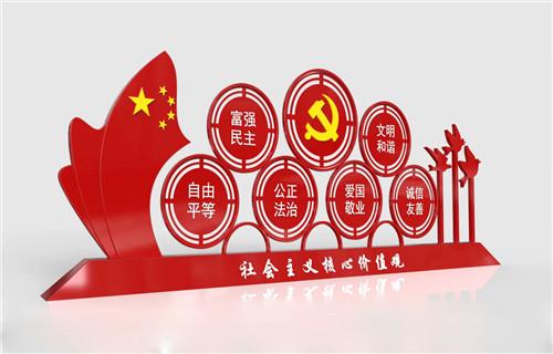 宁夏价值观广告牌