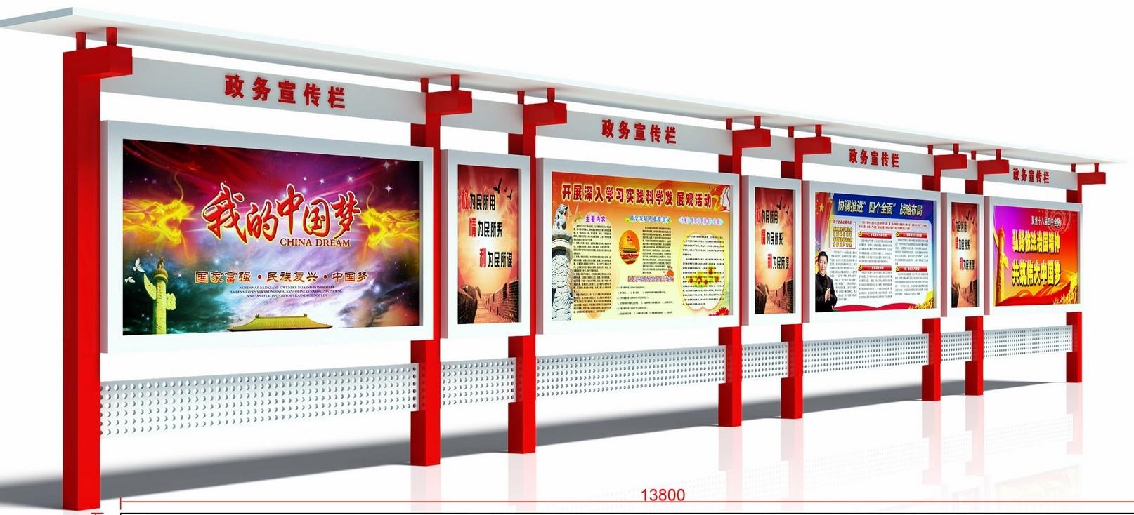 永州社区宣传栏生产厂家