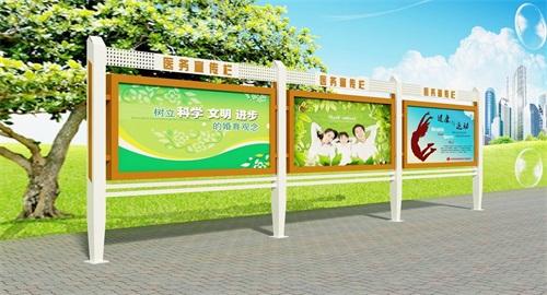 聊城学校宣传栏生产厂家图片