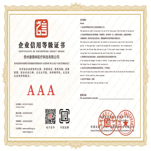 梅州铁路电务工程专业资质一级申请办理