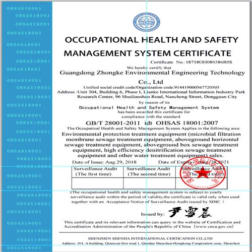 梅州建筑机电安装工程专业资质三级如何办理