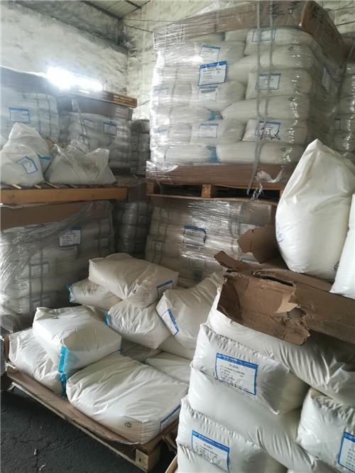 抚州2500万聚丙烯酰胺附近生产厂家