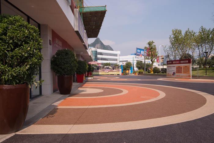 多孔混凝土地坪--淮北彩色混凝土道路做法