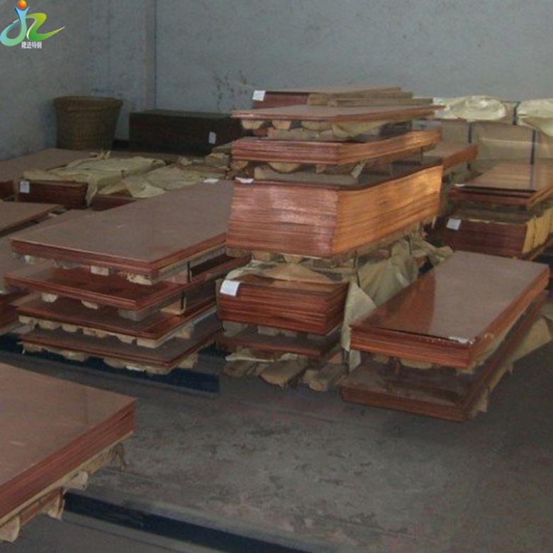 上海C83600锡青铜按什么标准生产