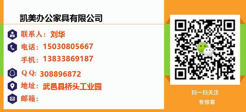 朔州泽信钢木制品有限公司名片