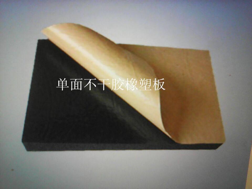 上饶减震阻燃橡塑海绵板厂家一站式供货